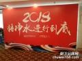 九阳净水再获殊荣:中国净水10强企业