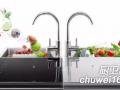洗碗机十大品牌方太新品水槽洗碗机跨界3合1+