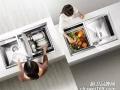 洗碗机什么品牌好?方太水槽洗碗机 加速颠覆精装厨房价值标准