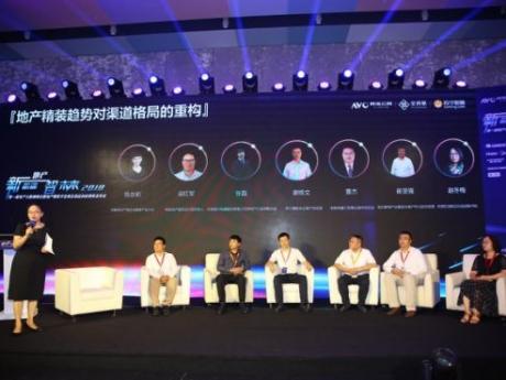 老板电器亮相第一届地产大数据峰会 获地产精装厨电榜第一名
