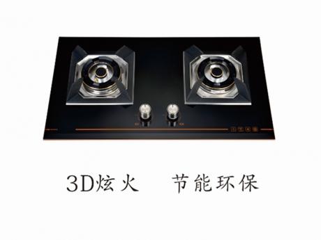 澳特斯AL-B302燃气灶:3D炫火,节能环保
