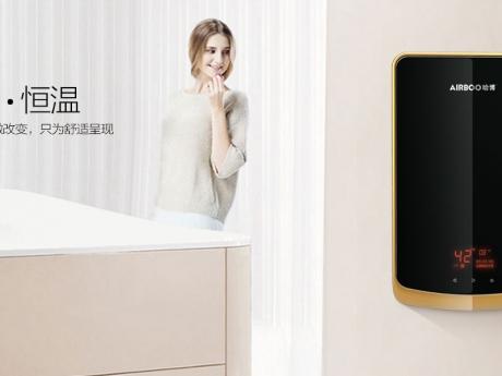 即热式电热水器用电真相:实为节能家电