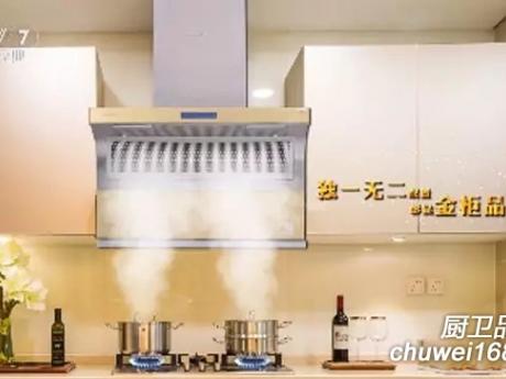 金柜电器——承载着家的温暖