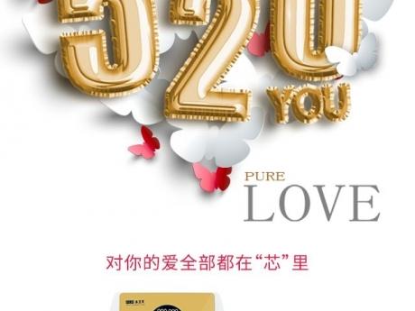 """520丨厨卫品牌法兰尼净水器,用""""芯""""说爱你"""