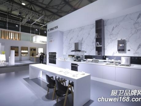 23载烹小鲜 中国厨房里诞生的高端品牌