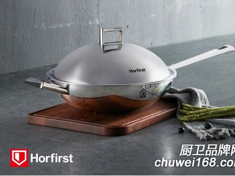 """高端厨具品牌赫菲斯特是怎样练成的? """"追求卓越,臻于至善"""""""