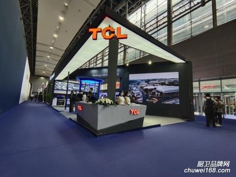 TCL集成灶亮相2020年中国建博会,获大众好评!