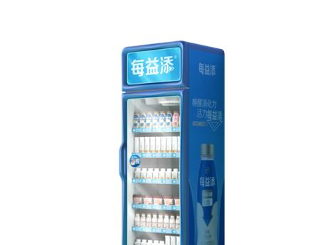 确保低温乳品安全,澳柯玛为伊利推出定制款展示柜